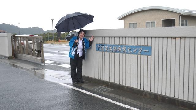 下関市栽培漁業センターさんです.jpg
