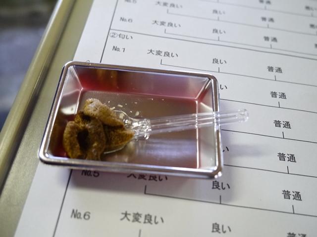 ウニ食味検査