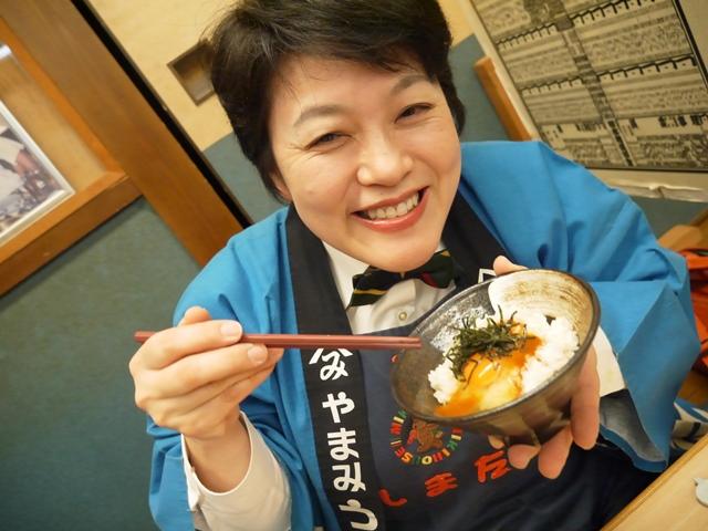 長州場所さんの雲丹醤油たまごかけご飯を食べて幸せなうに姫