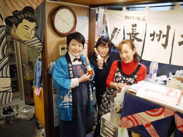 長州場所美人女将と若女将と雲丹醤油