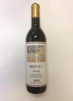 山口ワイン浅葱