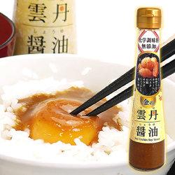 金の雲丹醤油化学調味料無添加