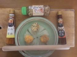 米煎餅作り方1