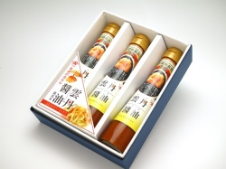 雲丹醤油3本ギフトセット