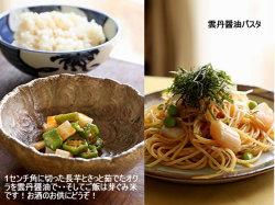 山田玲子先生雲丹醤油パスタと長芋とオクラ