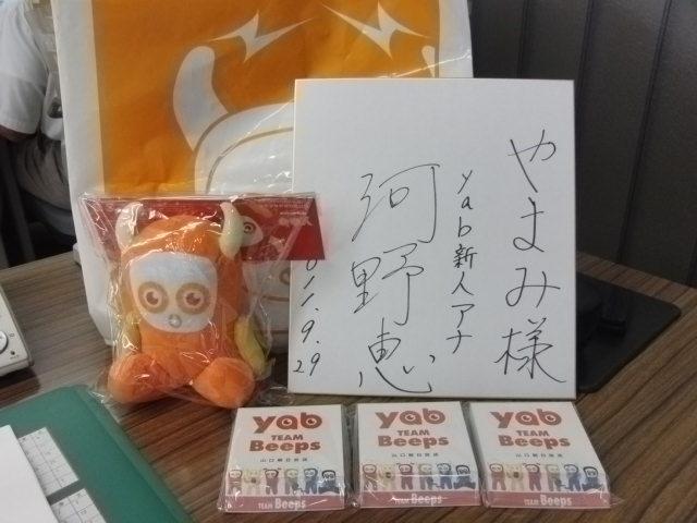 雲丹醤油取材5