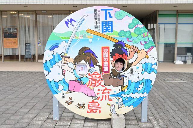 7_kaodashimusashi_to_asagao.JPG