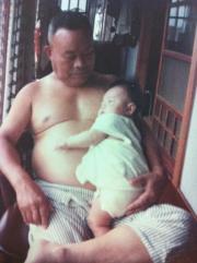 祖父寿一とうに姫