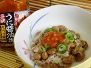 食べる雲丹醤油チャーハン