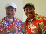 高田課長と友枝課長そっくり写真