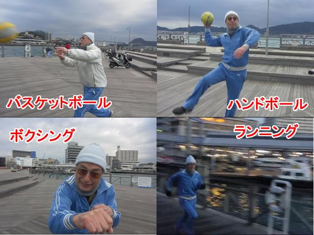 スポーツマン嶋田達雄社長、2020年オリンピックに向けて体鍛えます!