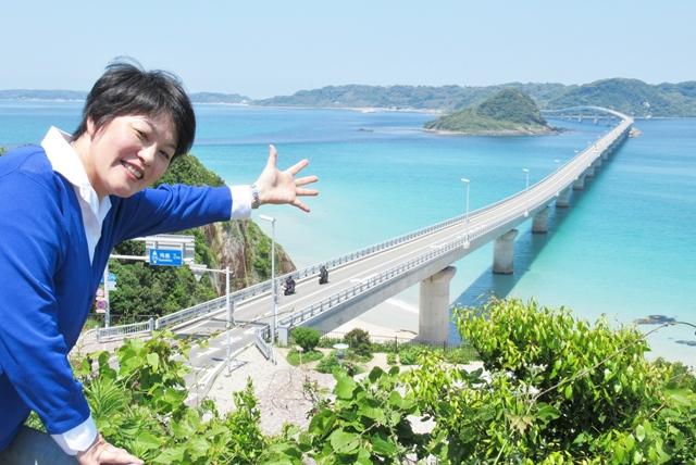 角島大橋寿