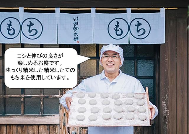 雲丹醤油180万本突破プレゼント